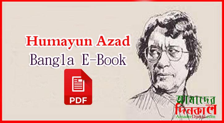 Jolpay Ronger Andhokar